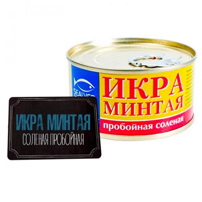 Пробойная икра - что это такое? :: syl.ru