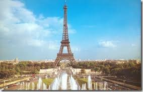Французский город по (регион аквитания)