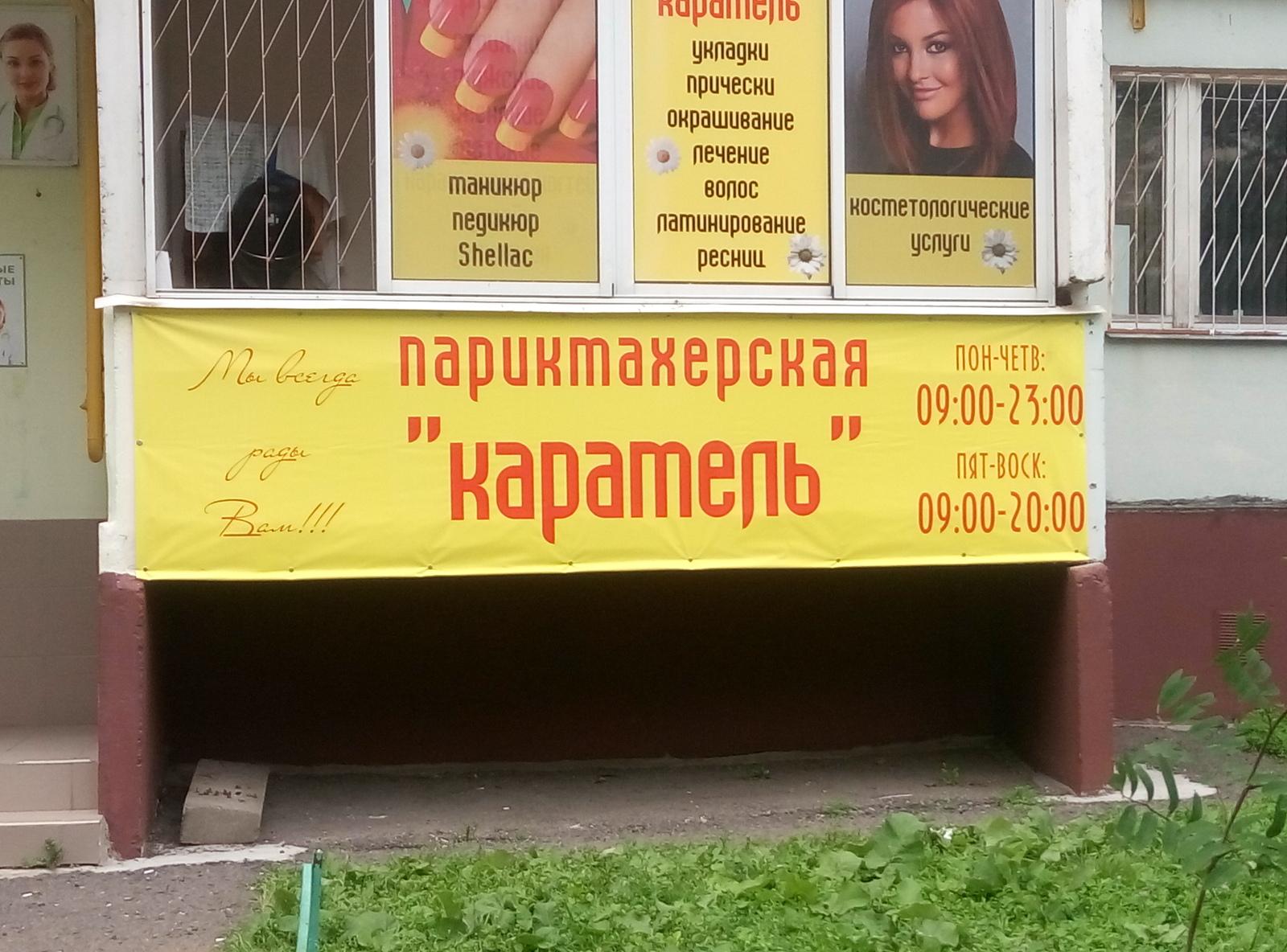 Поклатый это: патлатый — это… что такое патлатый? – патлатый — викисловарь — оздоровительный spa-центр «панацея»