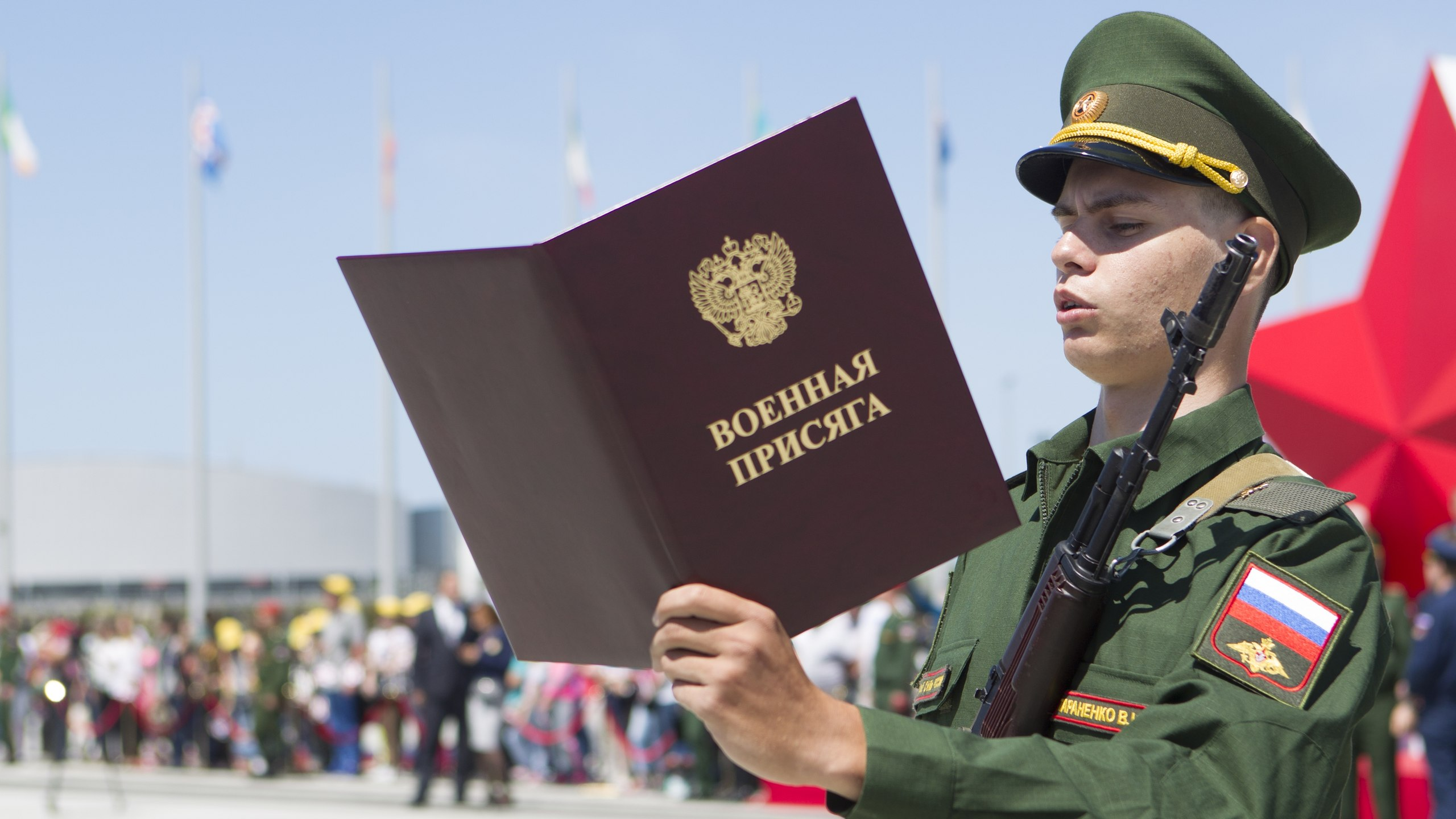 Военная присяга — википедия с видео // wiki 2
