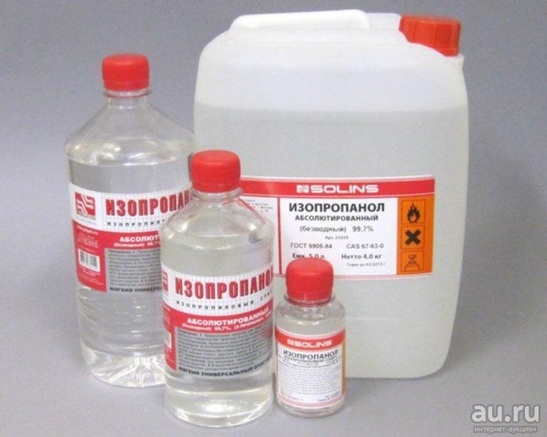Можно ли пить изопропиловый спирт? спирт изопропиловый технический: состав, формула, применение
