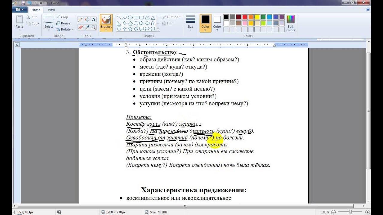 Синтаксический анализ — википедия