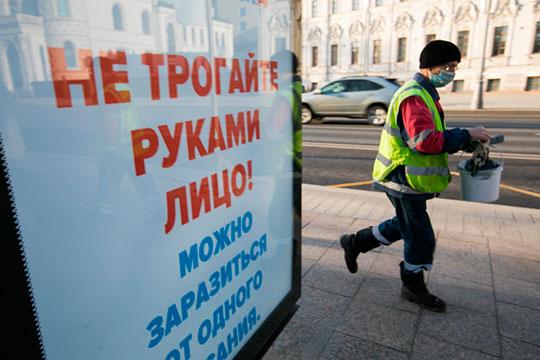 Инфекционист дал рекомендации больным коронавирусом, которые лечатся дома — российская газета