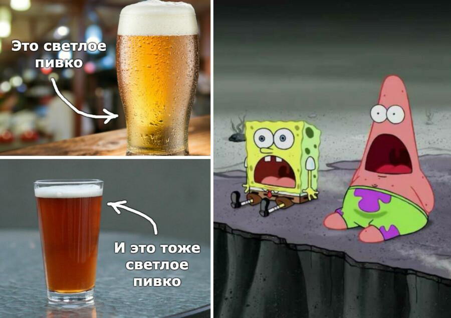 Какие витамины и минералы содержатся в пиве?
