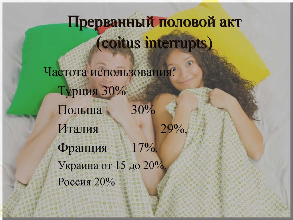 Переуступка прав аренды (ппа) нежилого помещения по договору: что это такое, образец, оформление | domosite.ru
