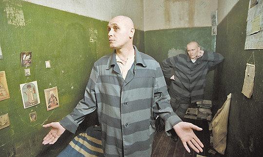 Виды исправительных учреждений – чем отличается «тюрьма» от «зоны», условия содержания