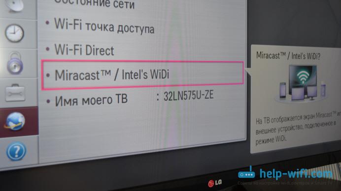 Что такое wi-fi direct и для чего он нужен?