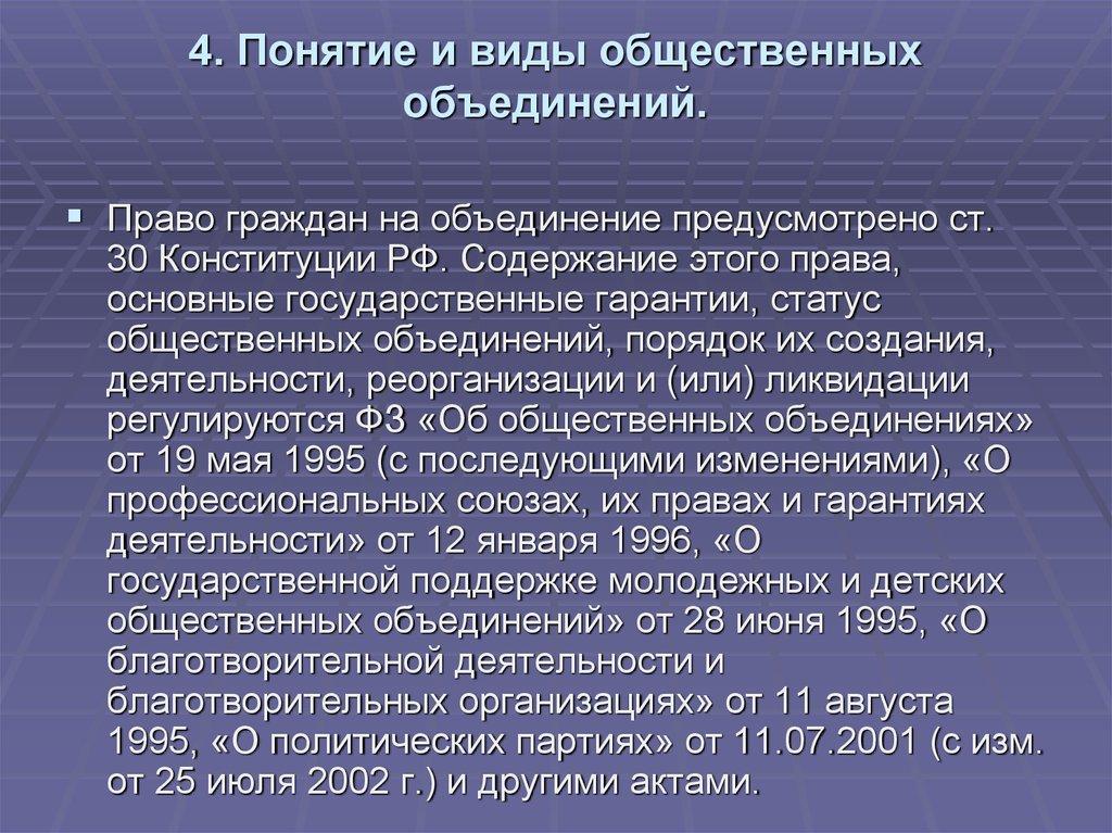 Общественные оплачиваемые работы : управление по труду и занятости населения нижегородской области