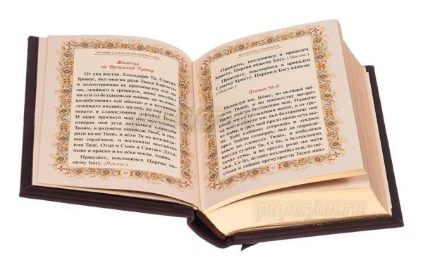 Церковные непонятности: что такое тропарь, кондак, канон, ирмос, акафист?