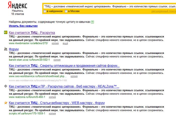 Антиплагиат вуз - онлайн проверка текста вузовским антиплагиатом