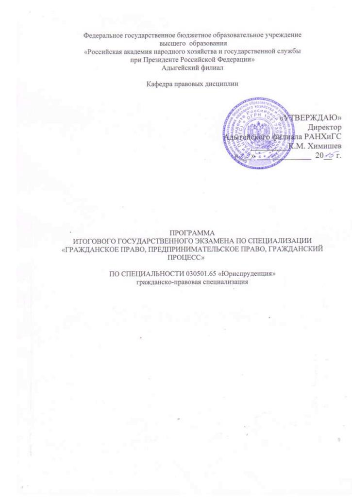 Понятие чести, достоинства и деловой репутации в российском гражданском праве