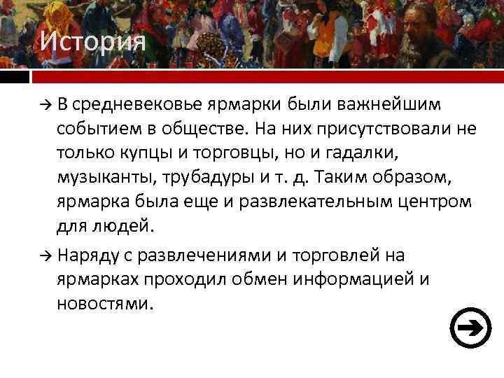 Значение слова «обмен» в 10 онлайн словарях даль, ожегов, ефремова и др. - glosum.ru