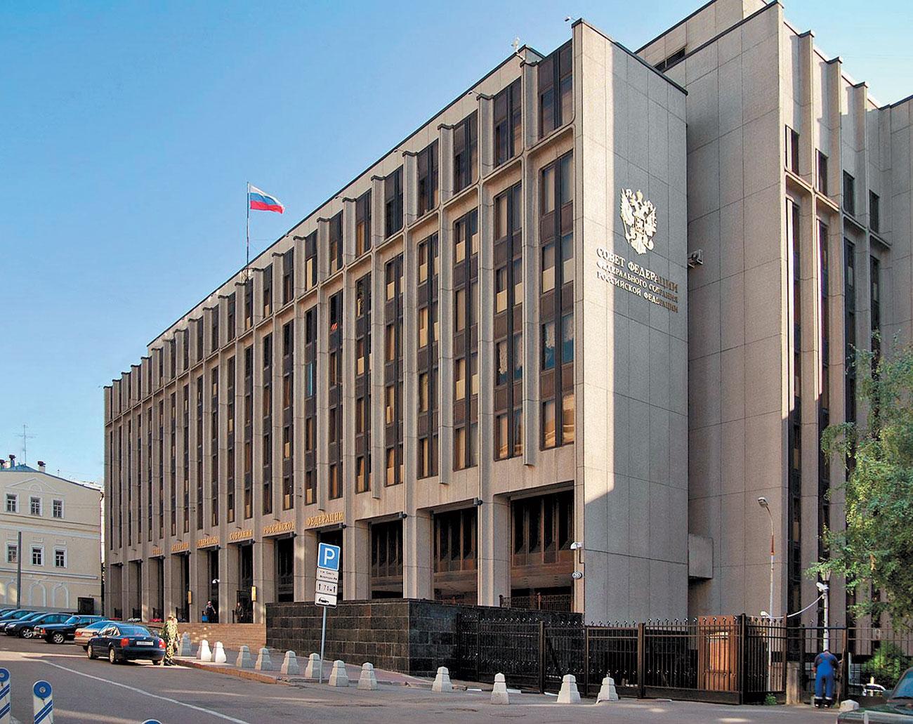 Функции и полномочия совета федерации федерального собрания рф :: businessman.ru