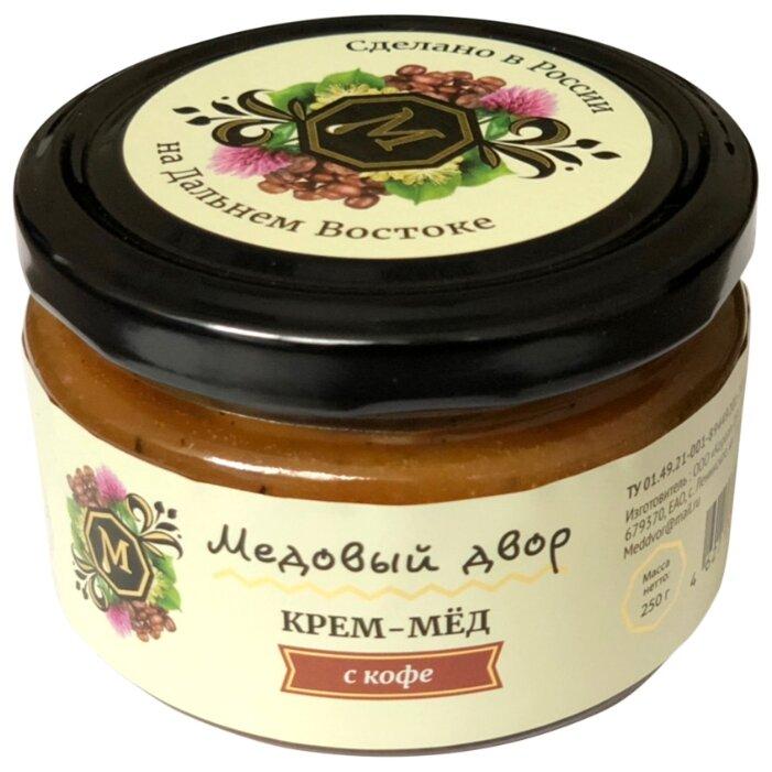 Крем-мед: что это такое, в чем состоят польза и вред этого продукта и как приготовить его в домашних условиях, в том числе с малиной и другими добавками? | dobrablog.ru