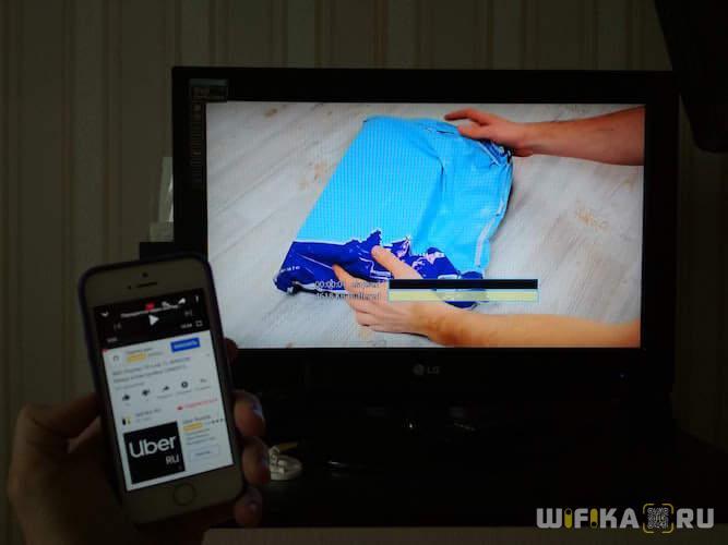 Как сделать запись экрана на iphone: 6 способов | it-here.ru
