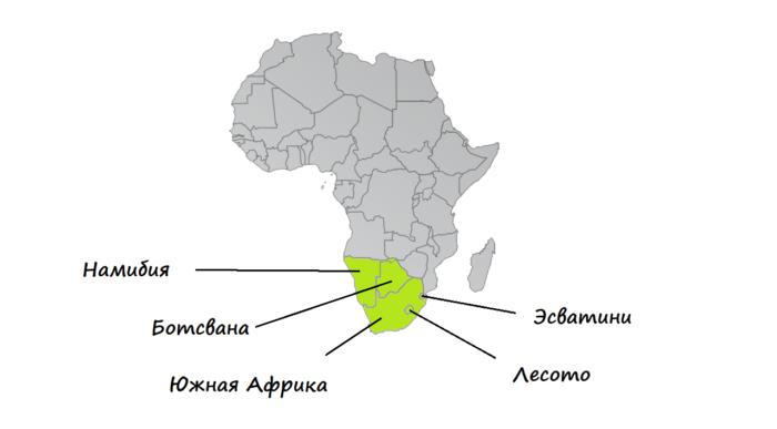 Юар - южно-африканская республика