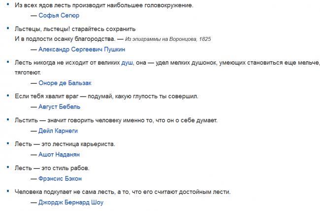 Удел человеческий — википедия. что такое удел человеческий