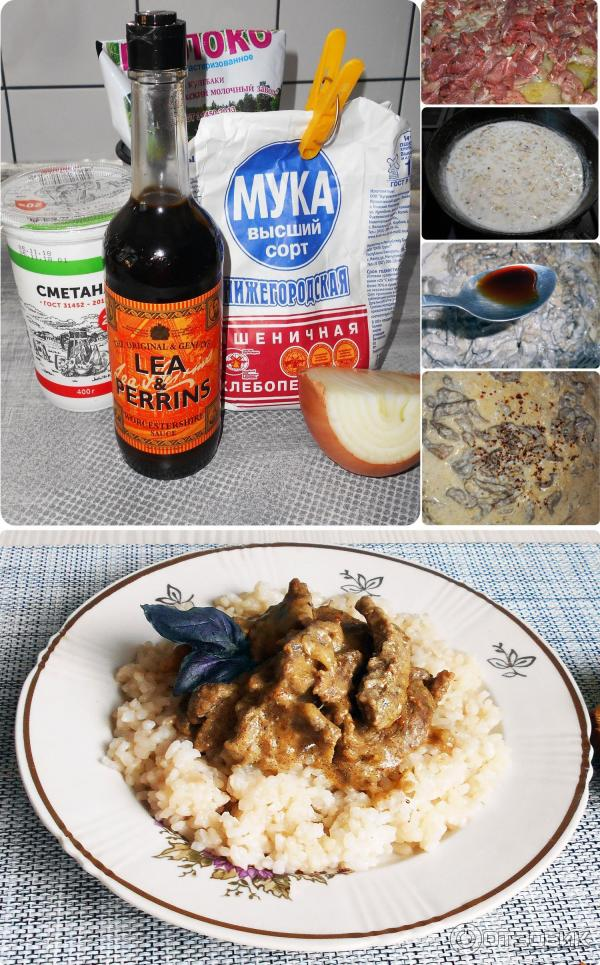 Вустерский соус: пошаговое приготовление