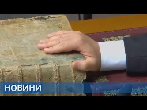 Инаугурация президента российской федерации
