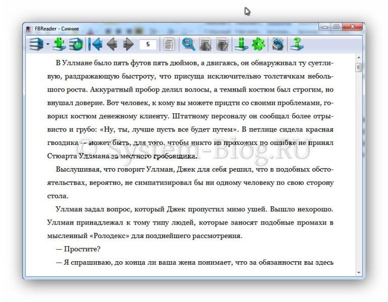 Что такое электронные книги и как они работают