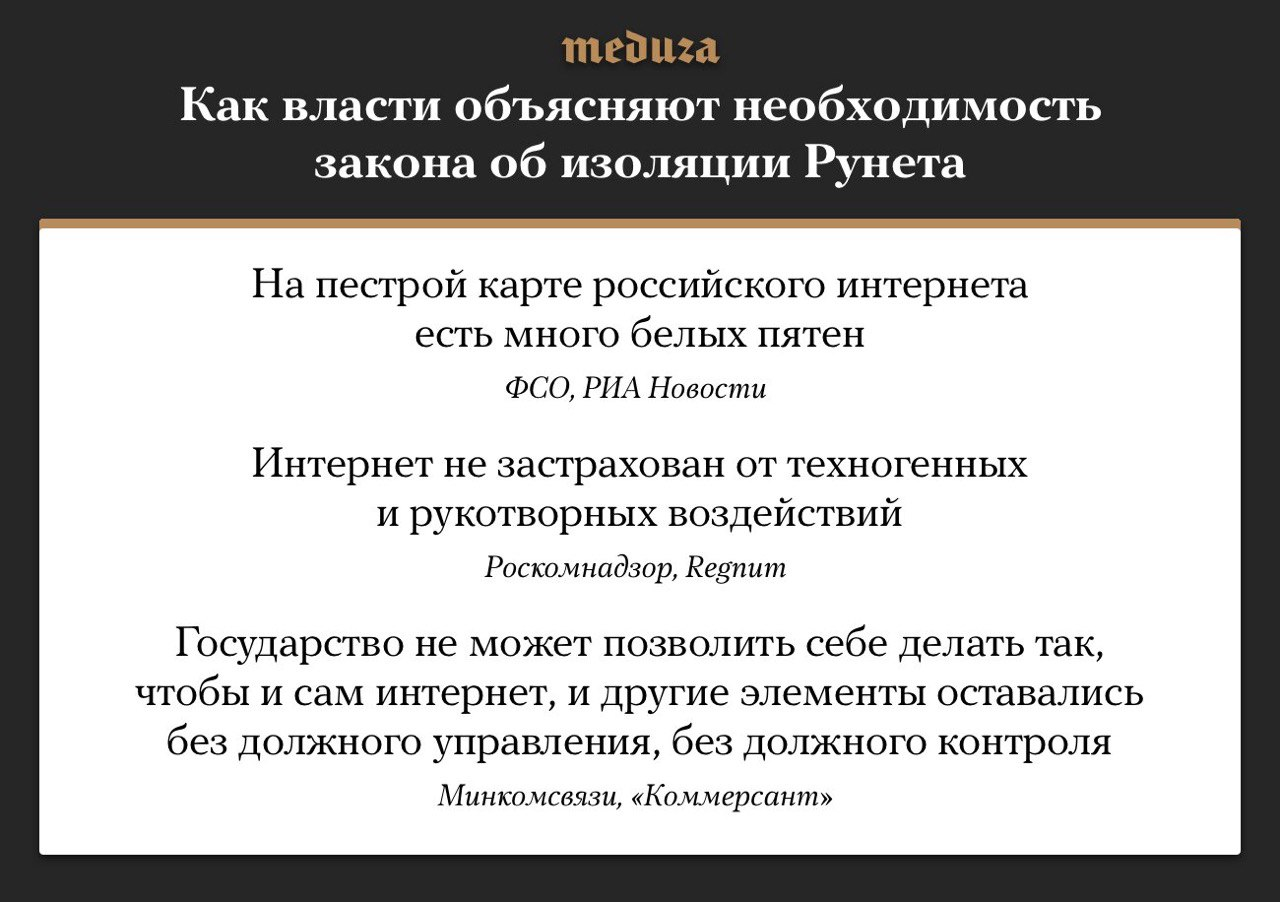 Официально-деловой стиль — википедия. что такое официально-деловой стиль