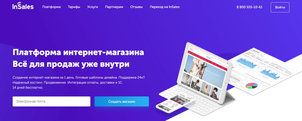 Platformбизнес-образовательная площадка