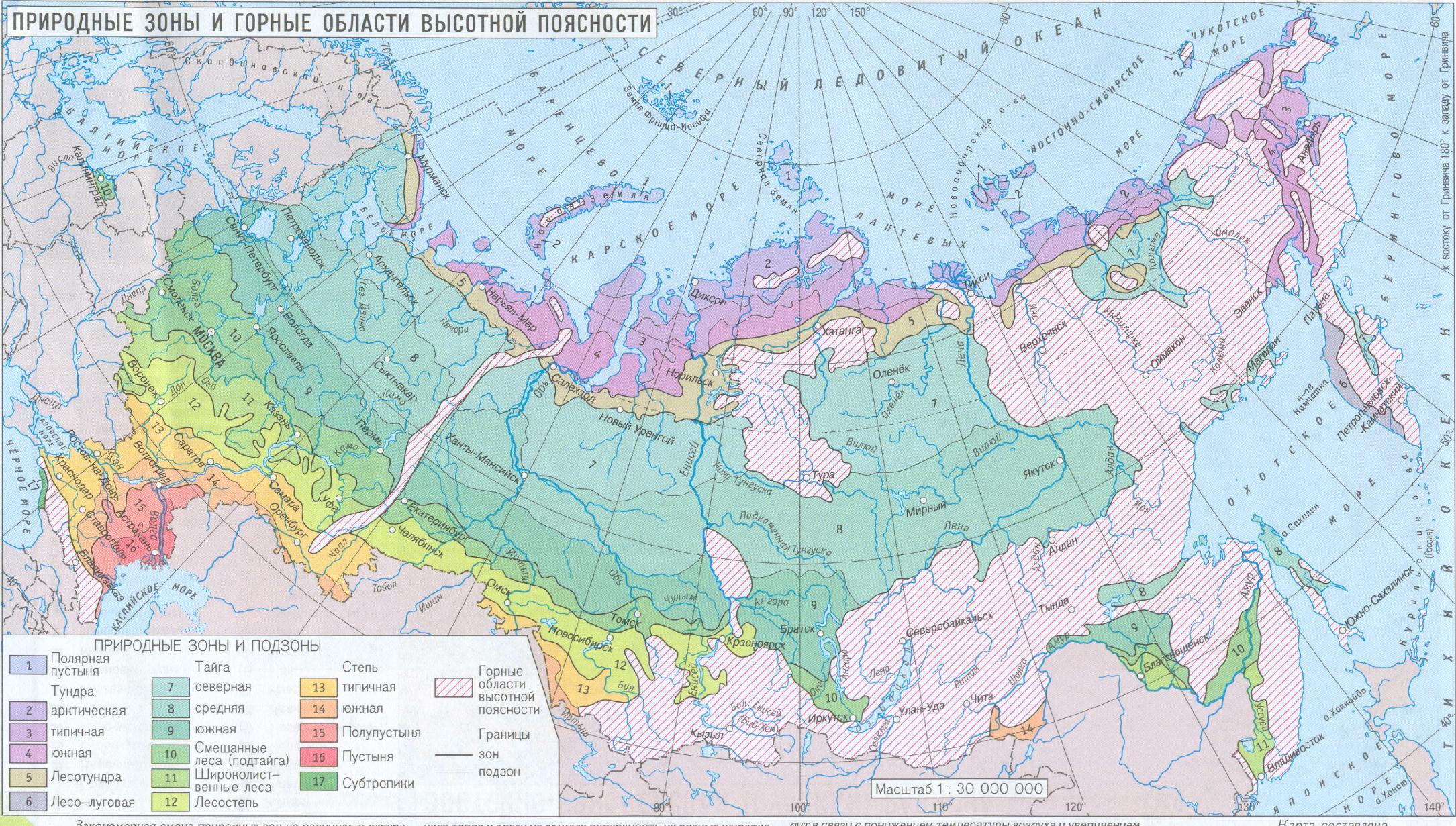Природная зона — википедия с видео // wiki 2