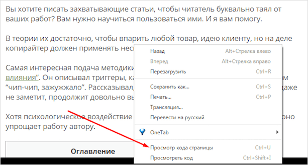 Сниппет — википедия. что такое сниппет