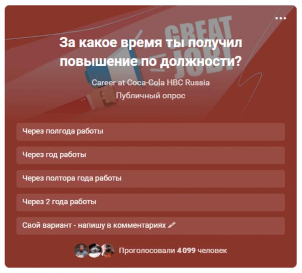 Полный гид по накрутке онлайн-голосований — «хакер»