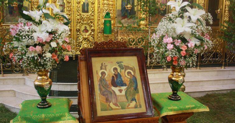 Пятидесятница   день святой троицы в 2020 году