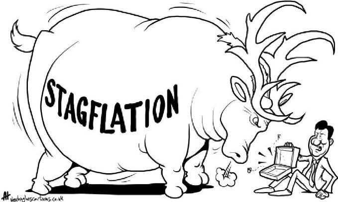 Стагфляция, причины стагфляции в россии, кривая стагфляции