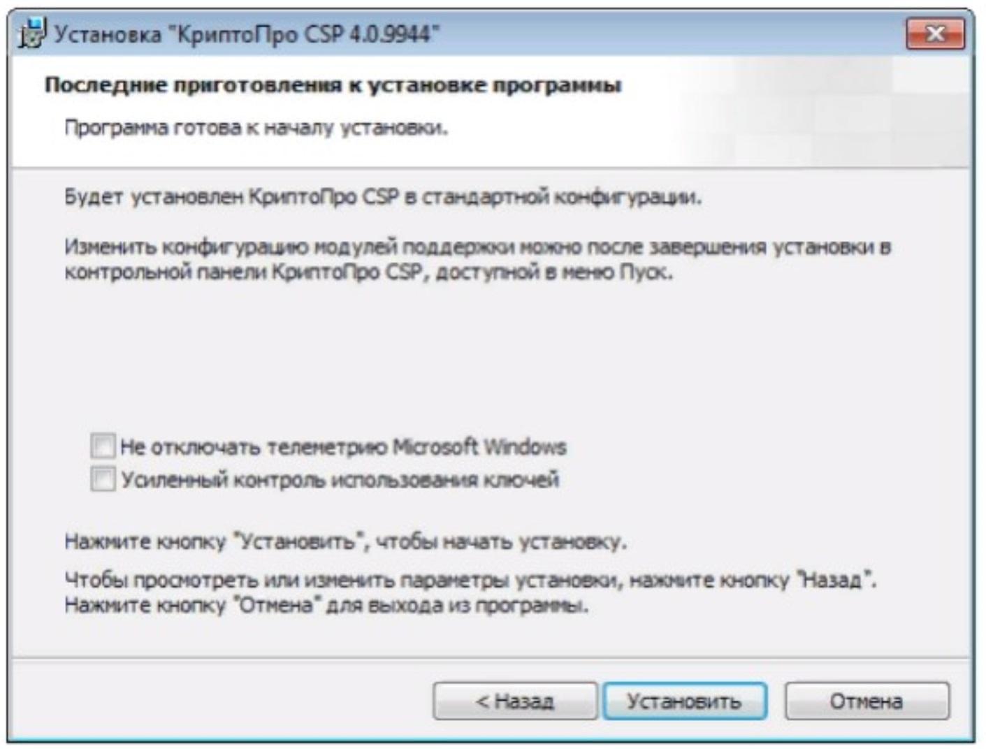 Криптопро | дилеры