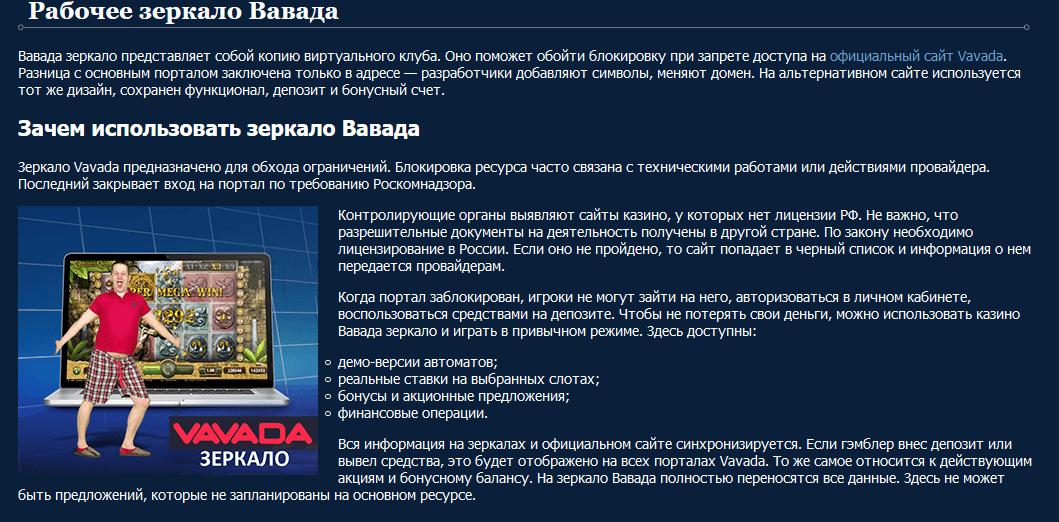 Что такое зеркало сайта: как узнать или изменить главное зеркало у сайта | adblogger.ru