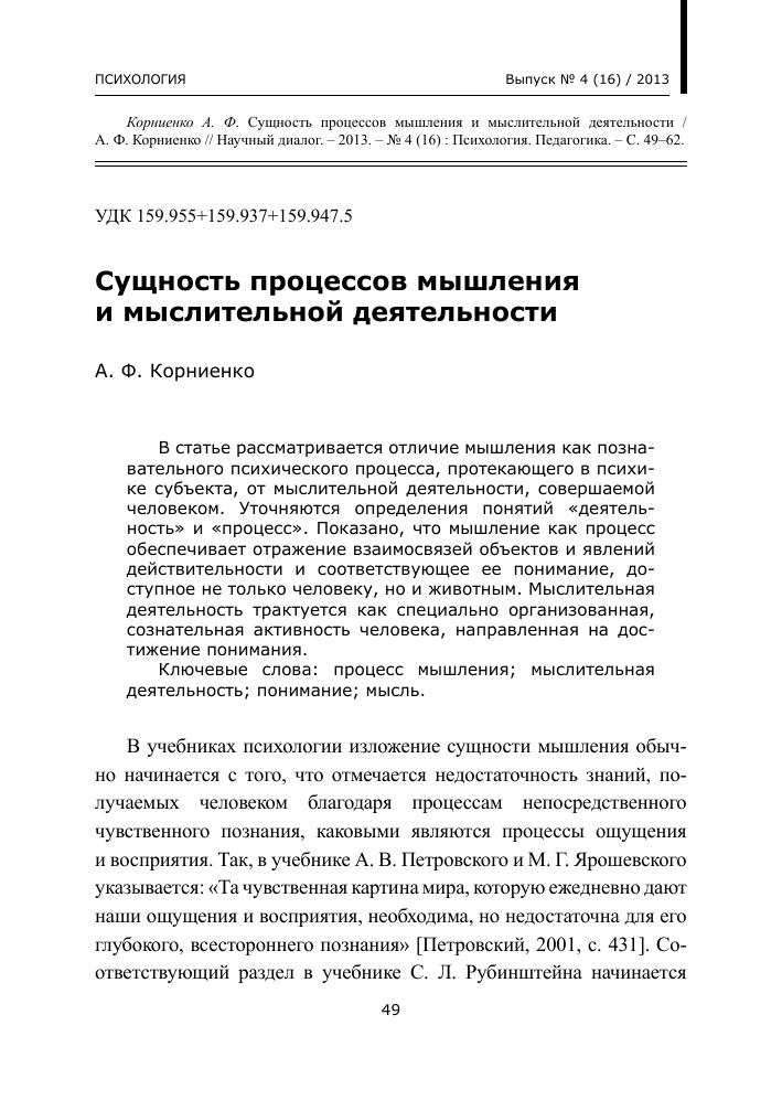 Что такое субъект рф — сколько их (на карте), каких видов бывают и где посмотреть коды всех субъектов российской федерации
