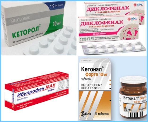 Миорелаксанты – список препаратов при остеохондрозе