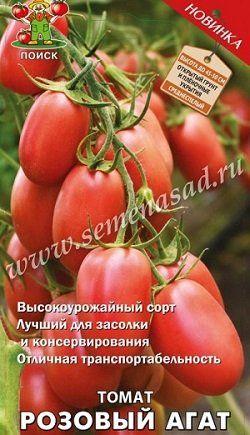 Что такое сорт и какой документ регулирует использование видов растений?