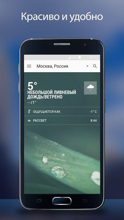 Samsung daily: как отключить приложение с кнопки выключения на а50, что это за программа