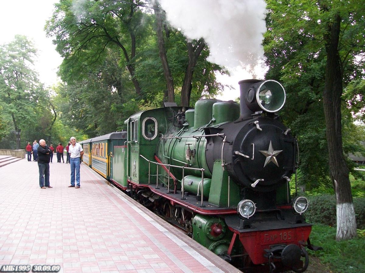 Список детских железных дорог