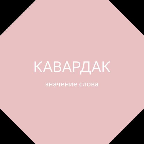 Значение слова «содержание» в 10 онлайн словарях даль, ожегов, ефремова и др. - glosum.ru