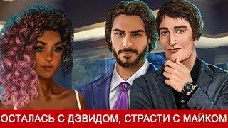 Алек | клуб романтики вики | fandom
