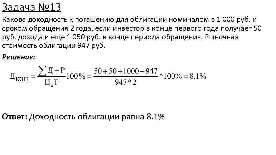 Дюрация - это что такое? :: syl.ru