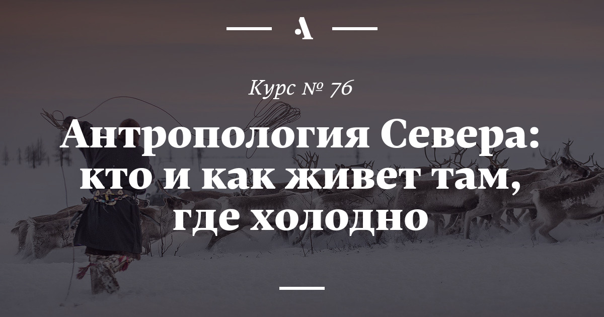 Север-7 — википедия. что такое север-7