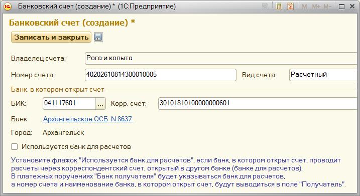 Как узнать лицевой счет карты сбербанк (номер): онлайн, в банкомате