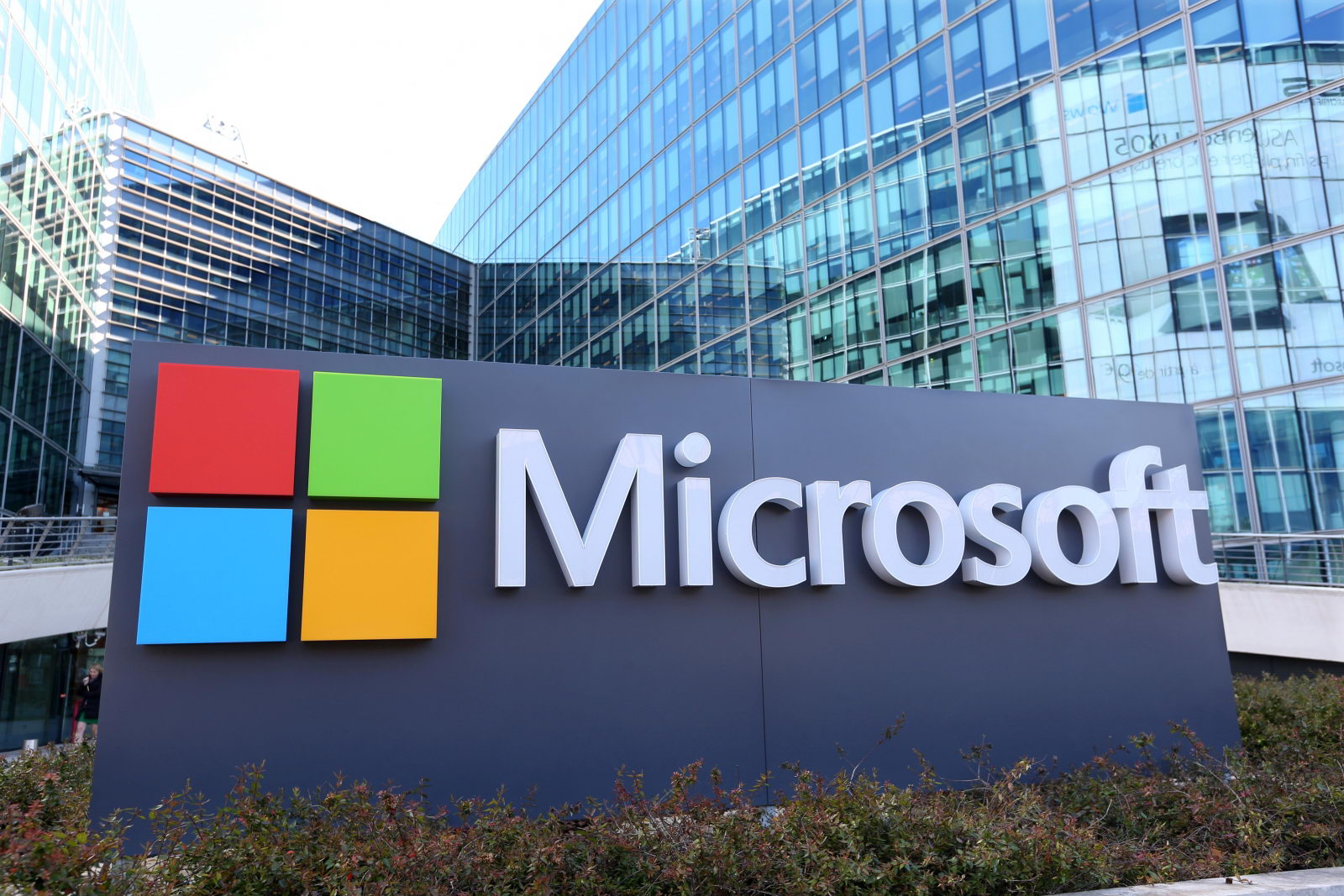 Что такое microsoft?