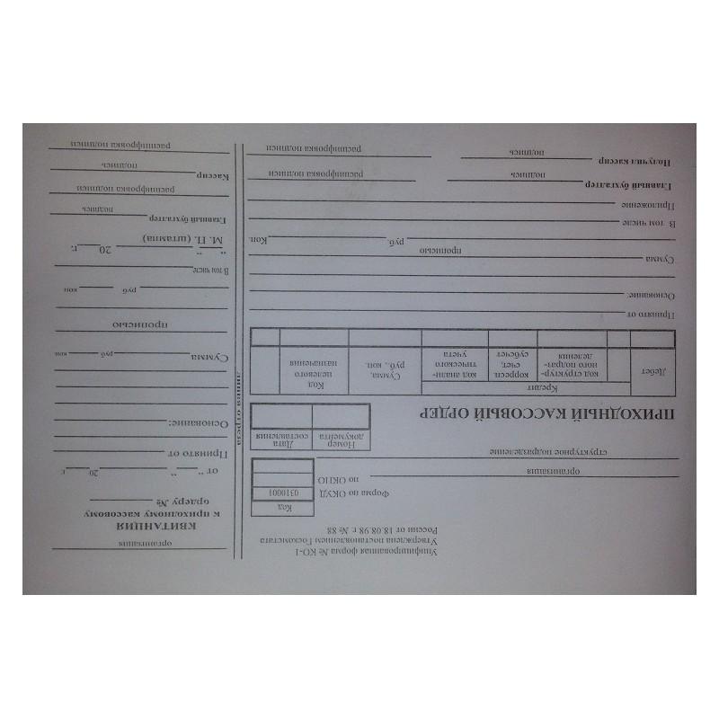Одс – расшифровка: ответственные за работу оборудования