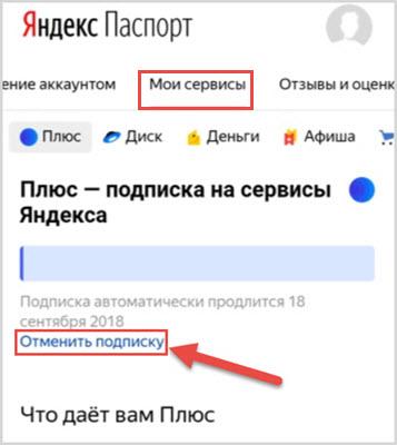 Знаки плюса и минуса — википедия. что такое знаки плюса и минуса