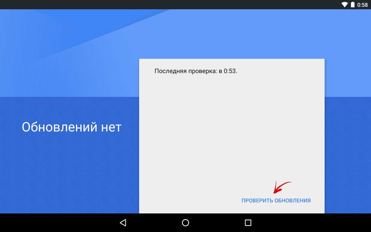 Как обновить смартфон xiaomi через ota?