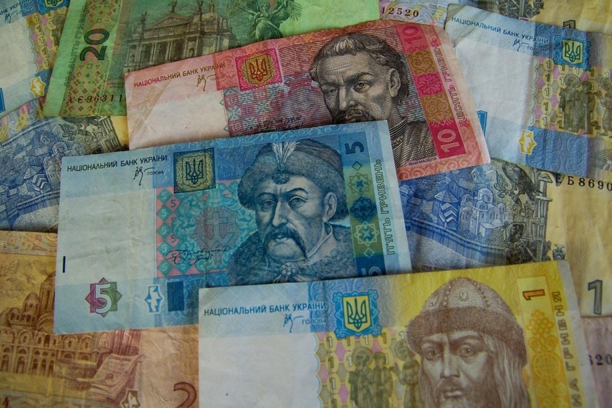 Украинская гривна — википедия. что такое украинская гривна