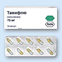 Тамифлю. инструкция по применению. противопоказания, побочные эффекты препарата. цены и отзывы