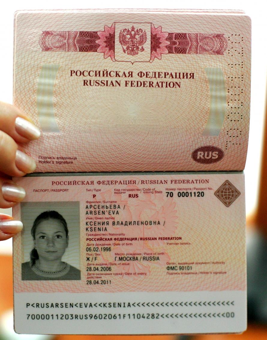 Национальная база генетической информации: что это, зачем нужна и генетический паспорт на ее основе